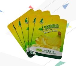 香蕉脆片镀铝食品休闲袋彩袋