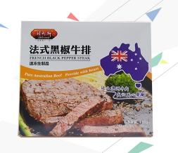 法式黑椒牛排单片包装卡盒