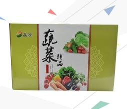 塑料提手高档蔬菜包装礼盒