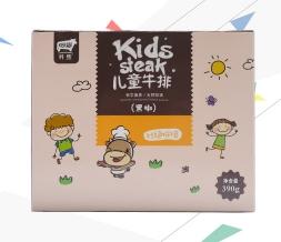 儿童牛排包装盒